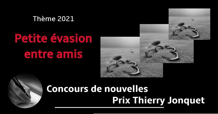 Concours de nouvelles – Prix Thierry Jonquet 2021